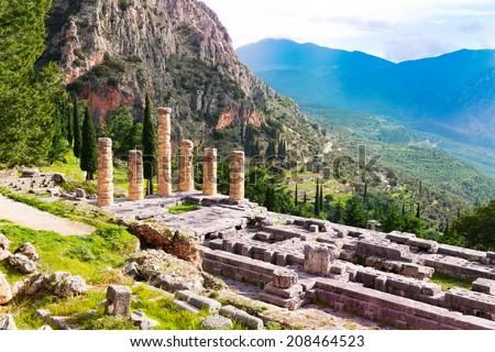 The ruins of Apollo temple - stock photo