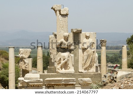 The ruins of the ancient city of Ephesus, located on the territory of modern Turkey - stock photo