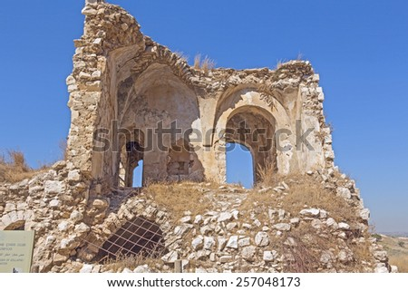 The ruins of the Crusader fortress in Israel. - stock photo