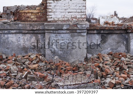 The ruins of the house , the war - stock photo