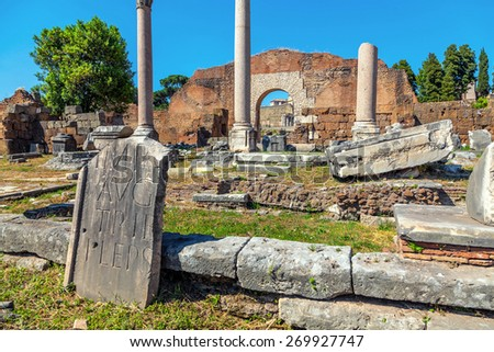 The ruins of the Roman Forum in Rome - stock photo