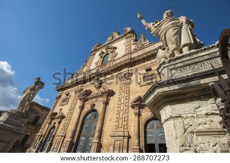 The Saint Peter church in the town of Modica, Ragusa, Sicily, Italy - stock photo