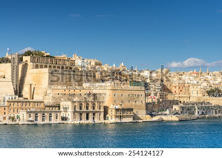 The Saluting Battery overlooking the Grand Harbour in Valletta - stock photo
