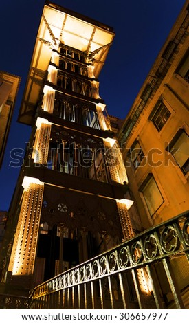 The Santa Justa Lift in the city of Lisbon, Portugal, Europe - stock photo