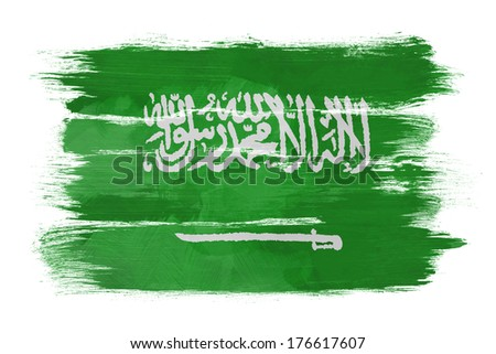 The Saudi Arabia flag painted on white paper with watercolor - stock photo
