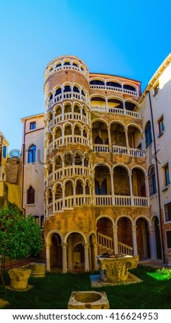 The Scala Contarini del Bovolo - beautiful ancient spiral stairway in Venice, Italy. - stock photo