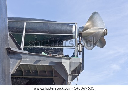 the screw ship on an hovercraft - stock photo