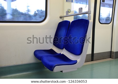 The seats in subway train, Athens, Greece - stock photo