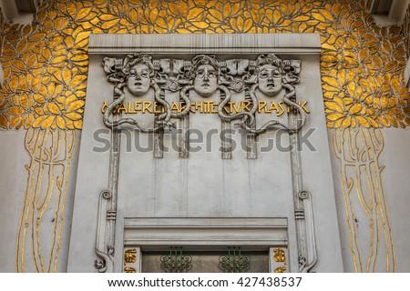 The Secession Building (Wiener Secessionsgebaude) - exhibition hall built in 1897 by Joseph Maria Olbrich as architectural manifesto for Vienna Secession. Vienna, Austria. - stock photo