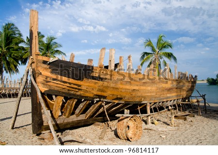 The shipyard of Belo sur Mer, western Madagascar - stock photo
