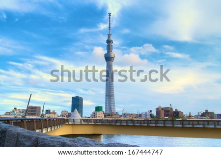 The Sky Tree was shot at a summer night, Tokyo, Japan. - stock photo