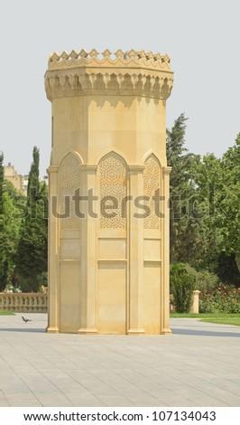 The small tower in the eastern style. Baku. Azerbaijan. - stock photo