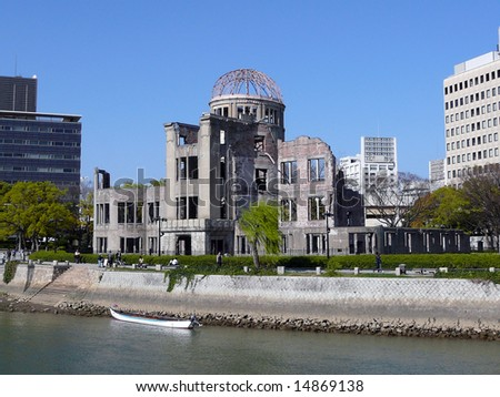 The so-called Atomic Dome is one of few buildings in the center of the city that survived the detonation of the atomic bomb on Hiroshima. It is a memorial for peace and UNESCO world heritage. - stock photo