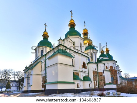 The Sophia Cathedral in Kiev - stock photo