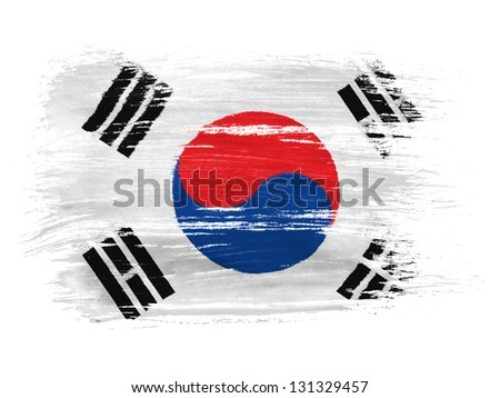 The South Korea flag  on white background - stock photo