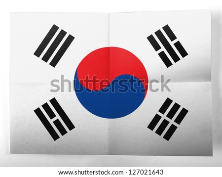 The South Korea flag  painted on simple paper sheet - stock photo