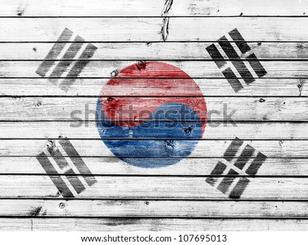 The South Korea flag painted on wooden fence - stock photo
