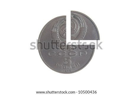 The Soviet 5 rubles. A coin quarter - stock photo