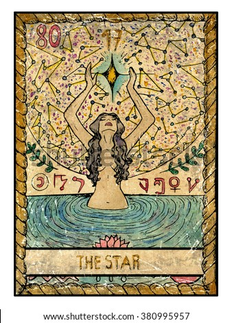 The star.  Full colorful deck, major arcana. The old tarot card, vintage hand drawn engraved illustration with mystic symbols. Young woman swimming in the pond and looking at the star - stock photo