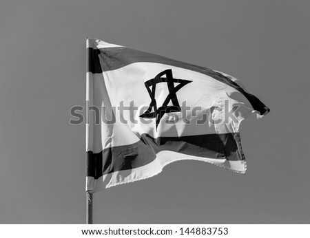 The state flag of Israel (black and white) - stock photo