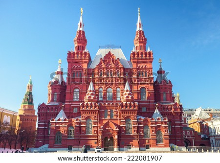 The State Historical Museum on Red Square. Moscow. Russia - stock photo