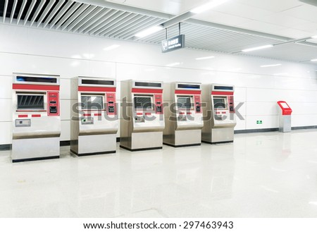The station automatic machines - stock photo