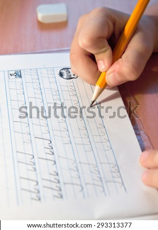 The student learns to write - stock photo