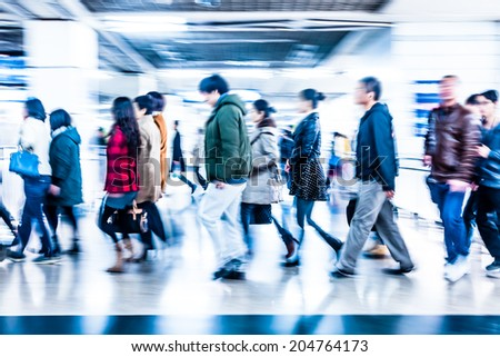 the subway station in beijing china,motion blur - stock photo