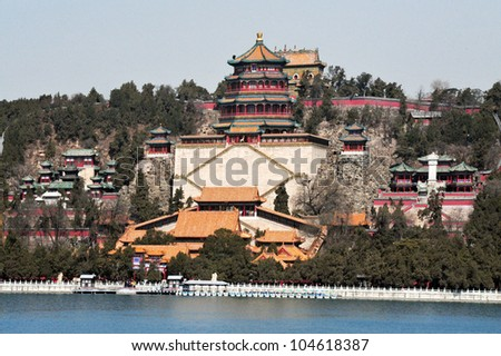 The Summer Palace. - stock photo