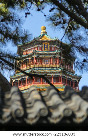 The Summer Palace, Beijing, China - stock photo