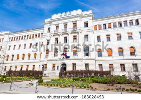 The Supreme Court of Slovenia, Ljubljana. Europe. - stock photo