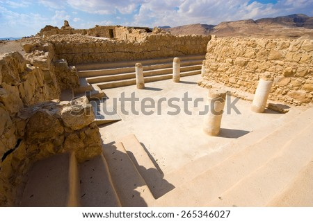 The synagogue on top of the rock Masada in Israel - stock photo
