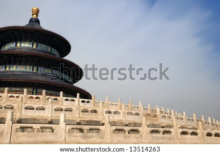 the temple of heaven - stock photo