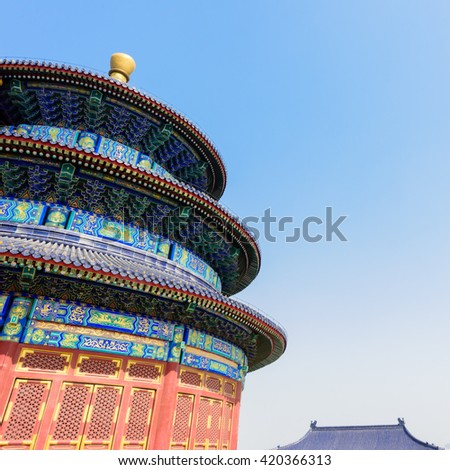 The Temple of Heaven in Beijing, China - stock photo