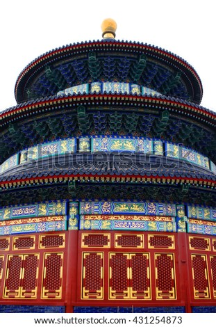 The Temple of Heaven in Beijing. China. - stock photo