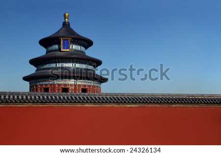 The Temple of Heaven in Beijing. Space for print. - stock photo