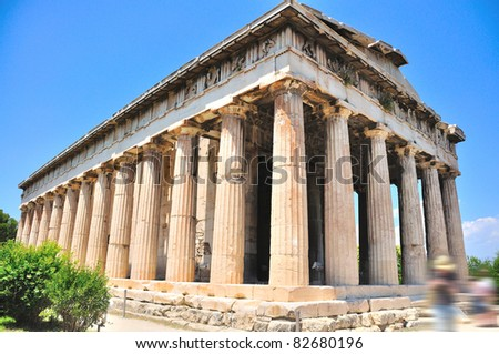 The Temple of Hephaestus in Athens, archaic ruins in Greece. - stock photo