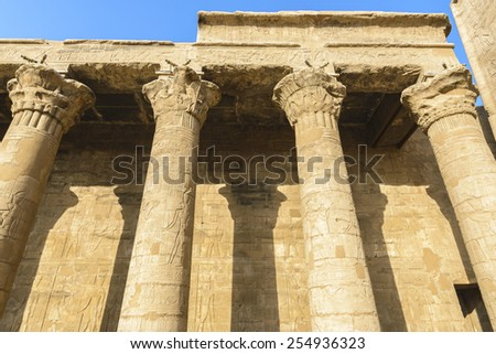 The Temple of Horus (Temple of Edfu), Egypt - stock photo