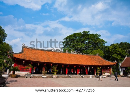 The Temple of Literature in Hanoi, Vietnam. - stock photo