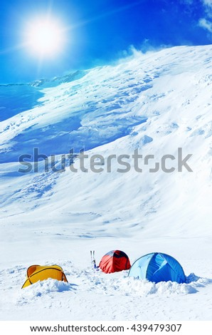 The tent of Everest Base Camp. Climbing and mountaineering sport. Nepal mountains. - stock photo