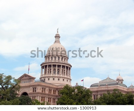 The Texas State Capitol Building - stock photo
