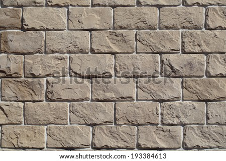 The texture of stone walls - stock photo