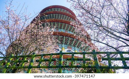 The Tien-Yuan temple with cherry blossom in New Taipei City, Taiwan - stock photo