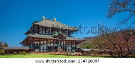 The Todai-ji Temple March in Nara, Japan - stock photo