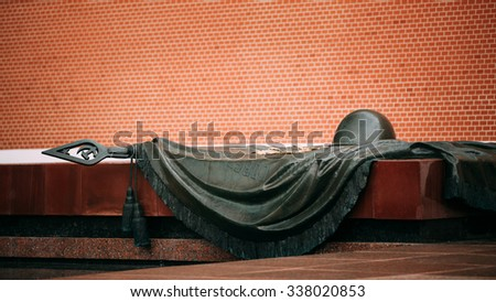 The Tomb of the Unknown Soldier in the Alexander Garden in Moscow close by Kremlin walls. Russia. - stock photo