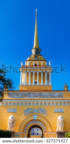the tower of Admiralty building in Saint-Petersburg, Russia - stock photo