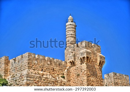 The Tower of David in a clear blue sky, Jerusalem, Israel in high dynamic range (HDR) - stock photo