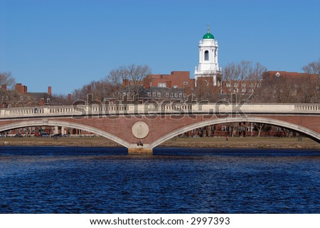 The tower of Harvard University's Lowell House over John W. Weeks Bridge. Along Charles River, Cambridge, Massachusetts. - stock photo