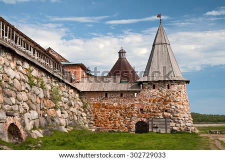 The towers of the Solovetsky monastery, Solovetsky island, Russia - stock photo
