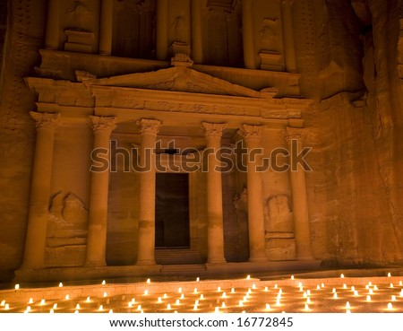 The Treasury lit at night Petra Jordan - stock photo